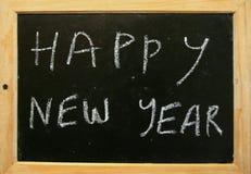 新年好 库存照片