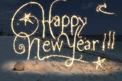 新年好 库存图片