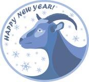 新年山羊2015年 库存图片