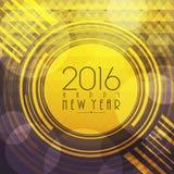 新年2016年庆祝的典雅的贺卡 皇族释放例证