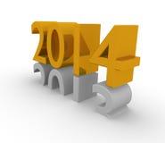 新年度2014年 免版税库存图片