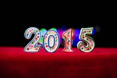 新年度 免版税库存照片