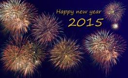 新年度2015年 图库摄影