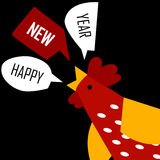 新年快乐与明亮的公鸡的贺卡 平的设计 免版税库存图片
