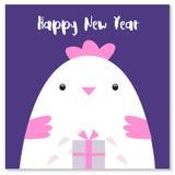 新年快乐与逗人喜爱的公鸡和礼物的贺卡 免版税库存照片