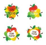 新年快乐五颜六色的苹果贺卡和象  在希伯来语 库存例证