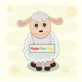 新年快乐庆祝用kiddish方式 向量例证
