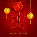 新年快乐庆祝的贺卡设计 皇族释放例证