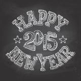 新年快乐手字法 免版税库存图片