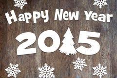 新年快乐木背景- 2015年 库存图片