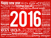 2016年新年快乐用不同的语言 库存图片