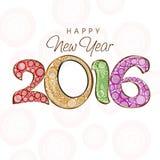 新年快乐的创造性的五颜六色的文本2016年 免版税库存图片