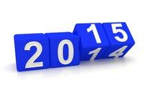新年快乐2015年。 库存照片