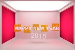 新年快乐2015个3D 图库摄影