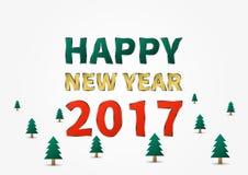 新年快乐2017传染媒介例证 皇族释放例证