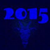新年快乐2015传染媒介 库存照片