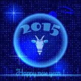 新年快乐2015传染媒介 库存图片