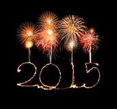 新年快乐- 2015做了一个闪烁发光物 库存照片
