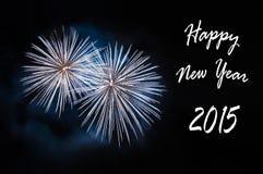 新年快乐2015卡片 库存照片