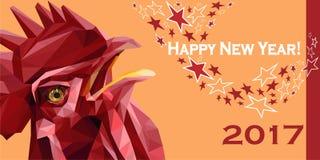 2017年新年快乐贺卡 红色雄鸡的农历新年 库存图片