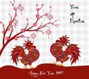 2017年新年快乐贺卡 雄鸡的庆祝农历新年 月球新年度 免版税库存照片