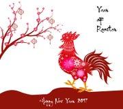 2017年新年快乐贺卡 雄鸡的庆祝农历新年 月球新年度 免版税库存图片