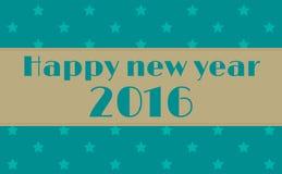 新年快乐2016年贺卡 向量例证