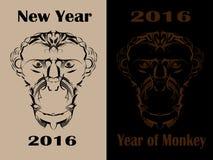 新年快乐2016只猴子 免版税库存照片