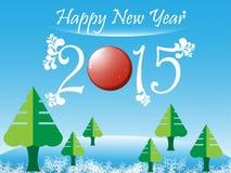 新年快乐2015年和树 免版税库存照片