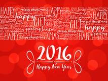 2016年新年快乐 圣诞节背景词云彩 向量例证
