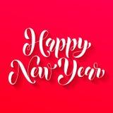 新年快乐2017年在上写字的贺卡 免版税图库摄影