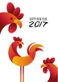 新年快乐2017年 导航贺卡,海报,与红色2017年的雄鸡现代标志的横幅 免版税库存照片