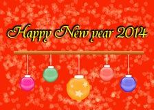 新年快乐2014年背景 库存图片