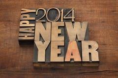 新年快乐2014年 免版税库存照片