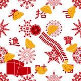 新年快乐 库存照片