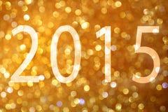 新年快乐2015年 免版税库存照片