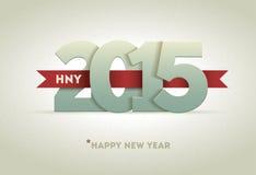 2015年新年快乐 免版税库存照片