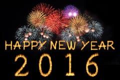 新年快乐2016年 库存图片