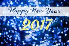 新年快乐2017年 库存图片