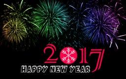 新年快乐2017年 免版税图库摄影