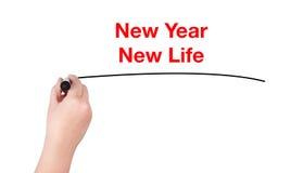 新年新的生活词 库存照片