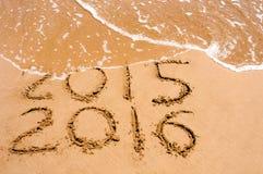 新年2016年是以后的概念 免版税库存照片