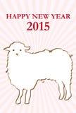 新年的卡片。 库存照片