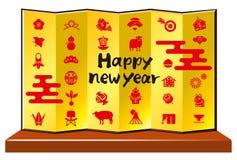 新年的卡片,吉祥人,屏幕 皇族释放例证