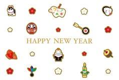 新年的卡片,吉祥人 皇族释放例证