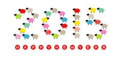 新年的卡片2015年,绵羊的年 免版税库存图片