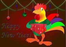 新年礼物球分支雄鸡的庆祝年 免版税图库摄影