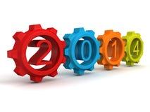 新年第2014年在五颜六色的工作齿轮 库存图片
