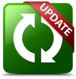 更新绿色方形的按钮 图库摄影