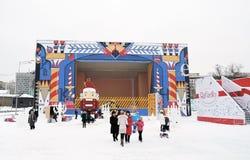 新年装饰在高尔基公园在莫斯科 免版税图库摄影